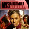 Дмитрий Бикбаев в Музыкальной галактике