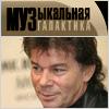 Олег Газманов в Музыкальной галактике