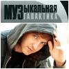 Илья Викторов в Музыкальной галактике